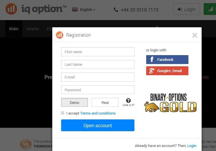 IQ Option Registration