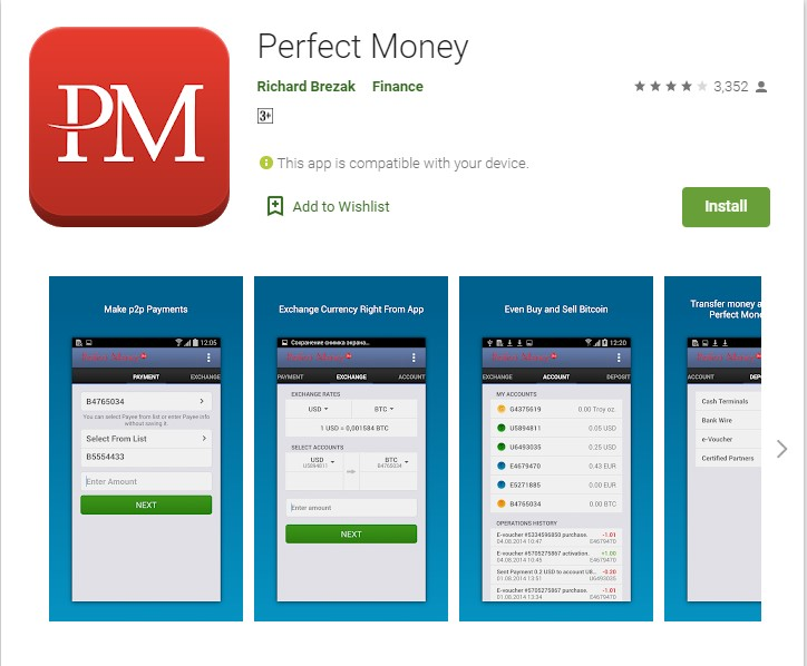Perfect Money Mobile App