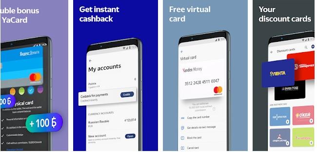 Aplikasi Mobile Yandex Money