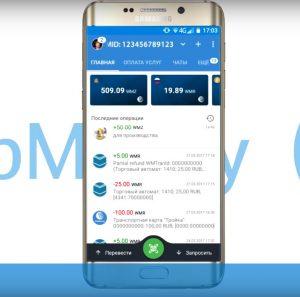 Aplikasi WebMoney Keeper