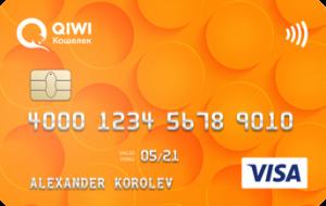 Cartões pré-pagos virtuais