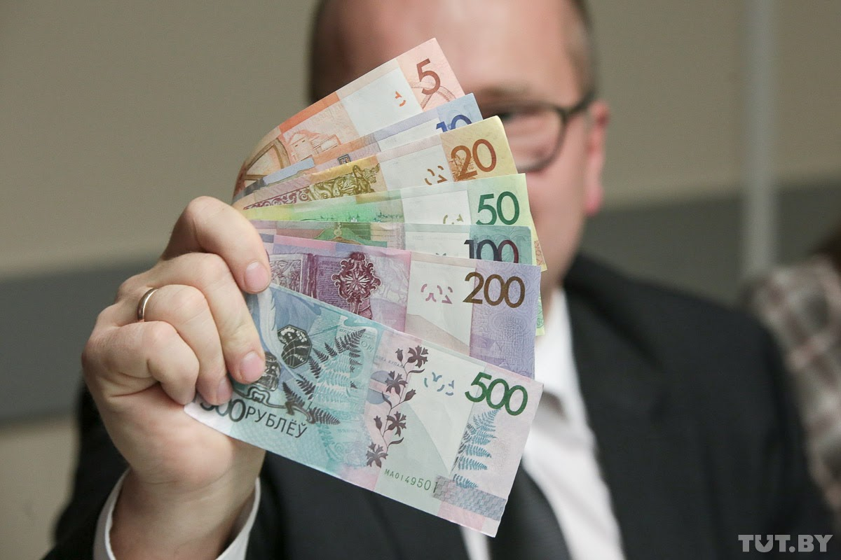Belarusian Rubles