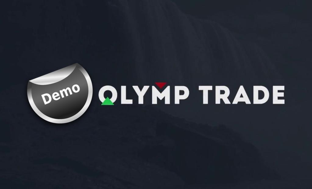 Latihan akun demo olymp trade